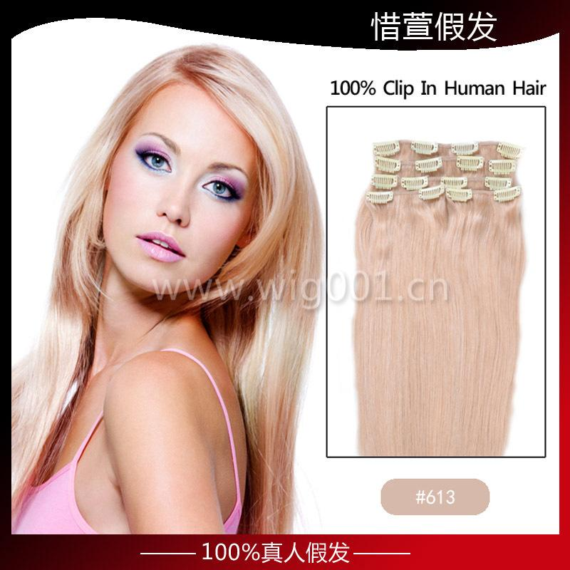Discount Wigs And Hairpieces 87
