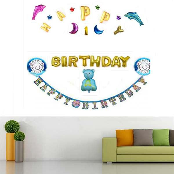 Wholesale bear boy birthday party balloon aluminium for Balloon decoration on wall for birthday
