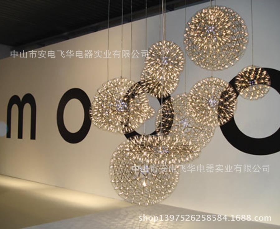 Chandelierxball Lamp Moooi Boutique Creative Spark Stainless – Ball Chandelier