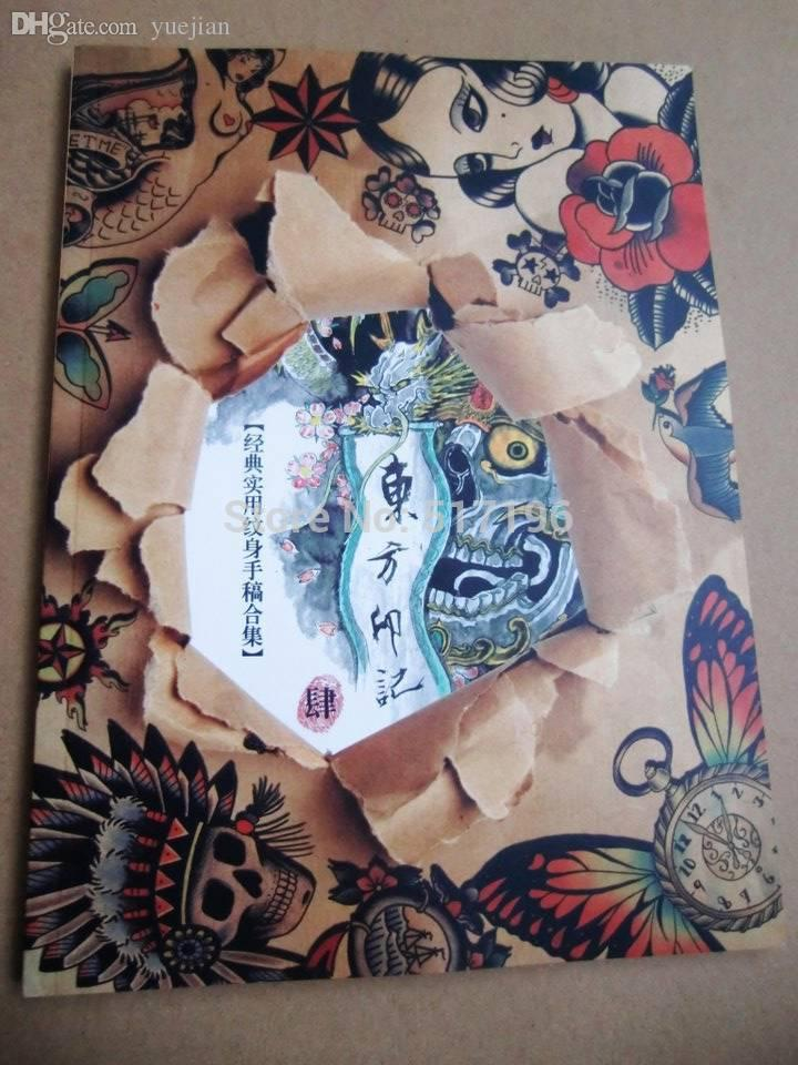 Wholesale new oriental style girl small old school tattoo for Tattoo supplies wholesale