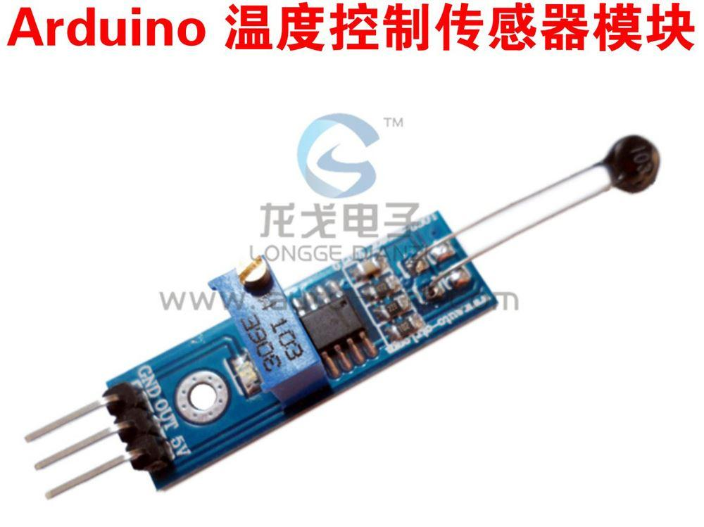 Long ge electronics for arduino kit temperature