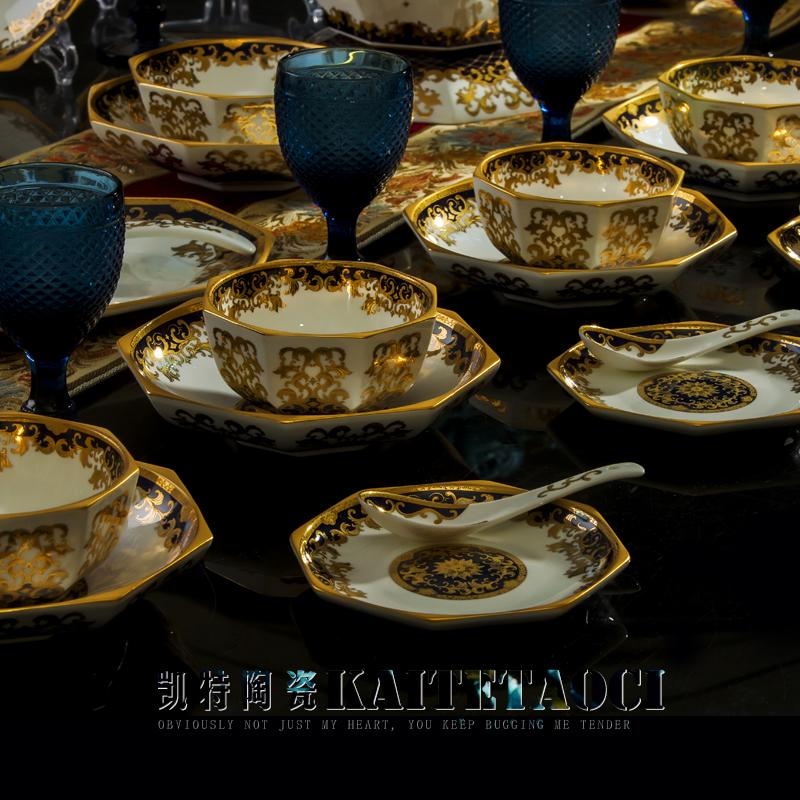 Dinnerware Sets New Design Jingdezhen Bone China Tableware