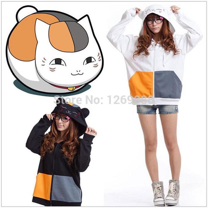Anime Base In Cat Costume