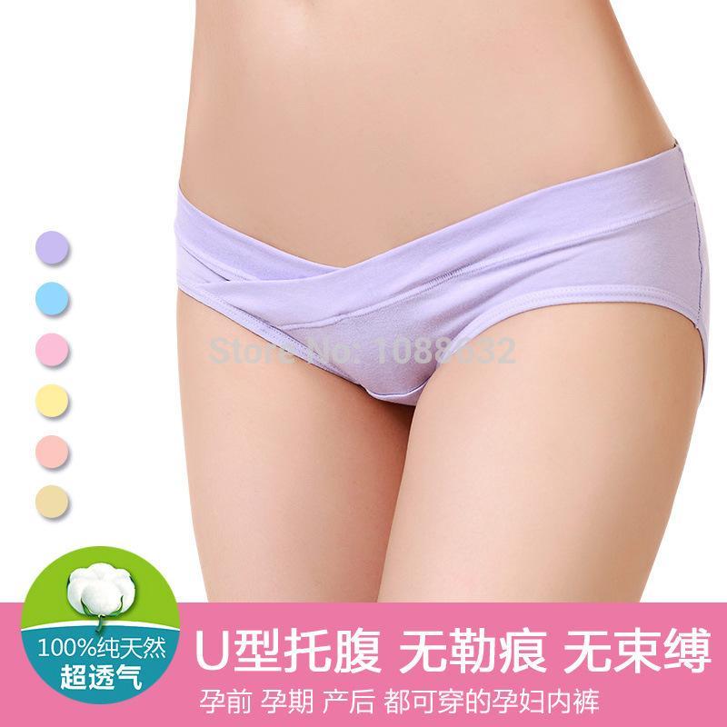 Hot Sale! Comfortable Low Waist Cotton Disposal Panties, Fold Over ...