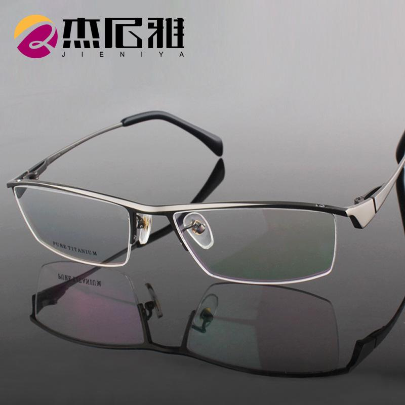 Fashion Glasses Frame Pure Titanium Eyeglasses Men Glasses ...