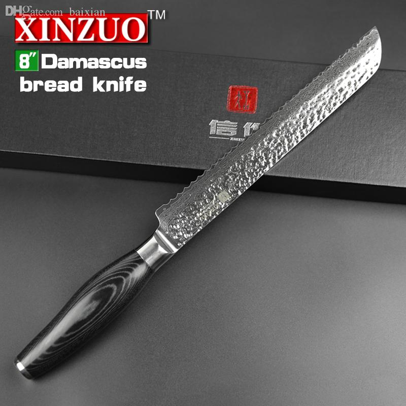 wholesale xinzuo 8 inches bread knife cake knife 73 layers japanese damascus kitchen knife. Black Bedroom Furniture Sets. Home Design Ideas