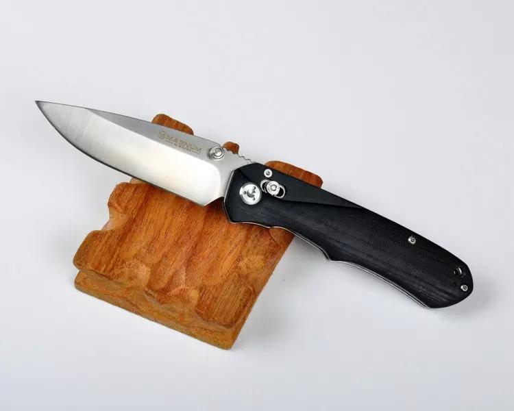 Ножи высшего кaчествa