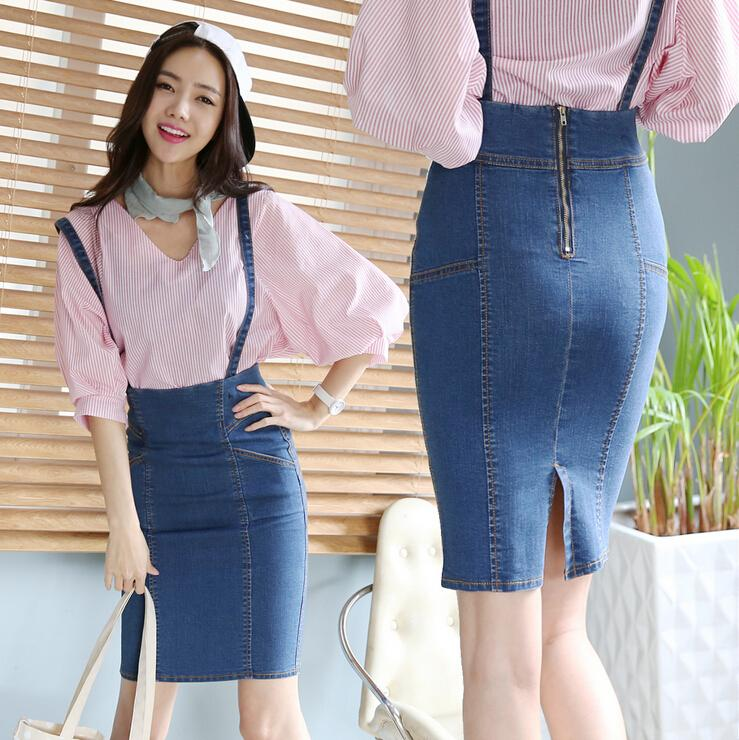 2017 2015 Women Slim Waist Strap Denim Skirt Slit Skirt Package ...