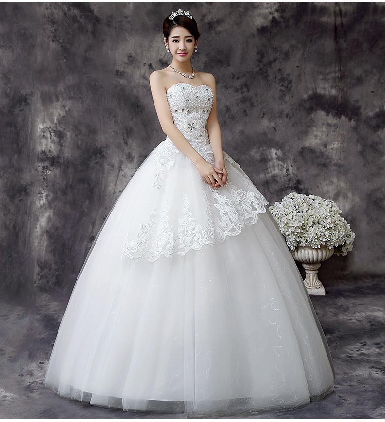 Heart Shaped Design Strapless Ball Gown Wedding Dresses ...