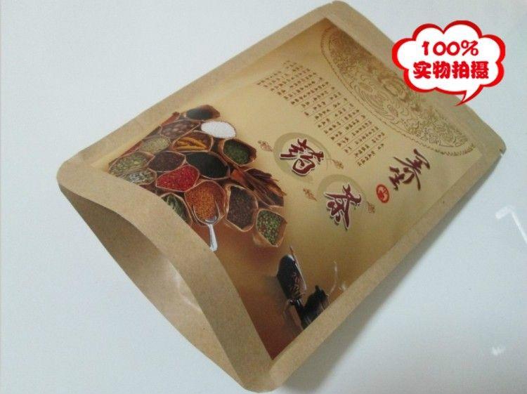 how to make ma huang tea