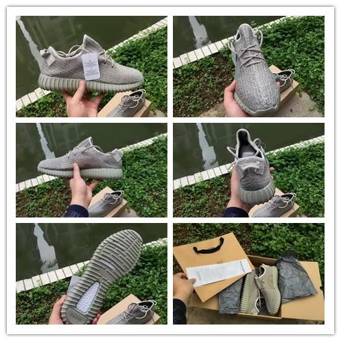 Yeezy 350 v2 boost All new color scheme 'Peyote' Near prize Xin Nan