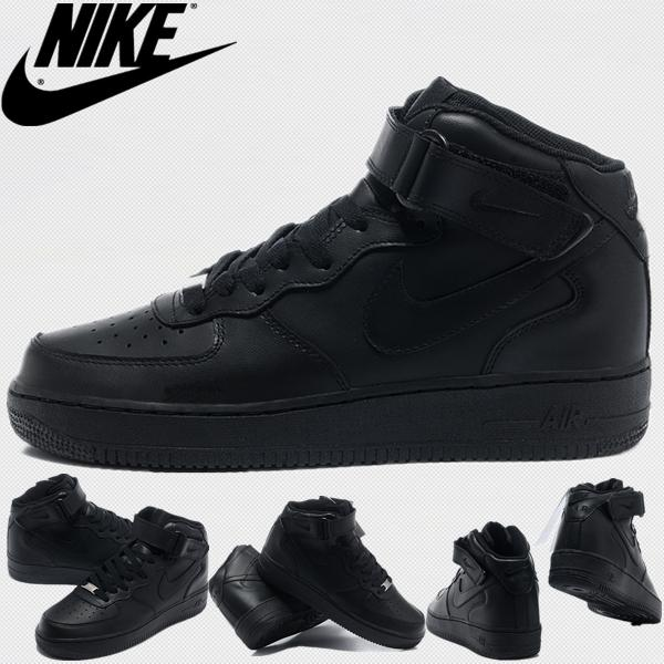 Nike Air Force 1 Black And White High Tops