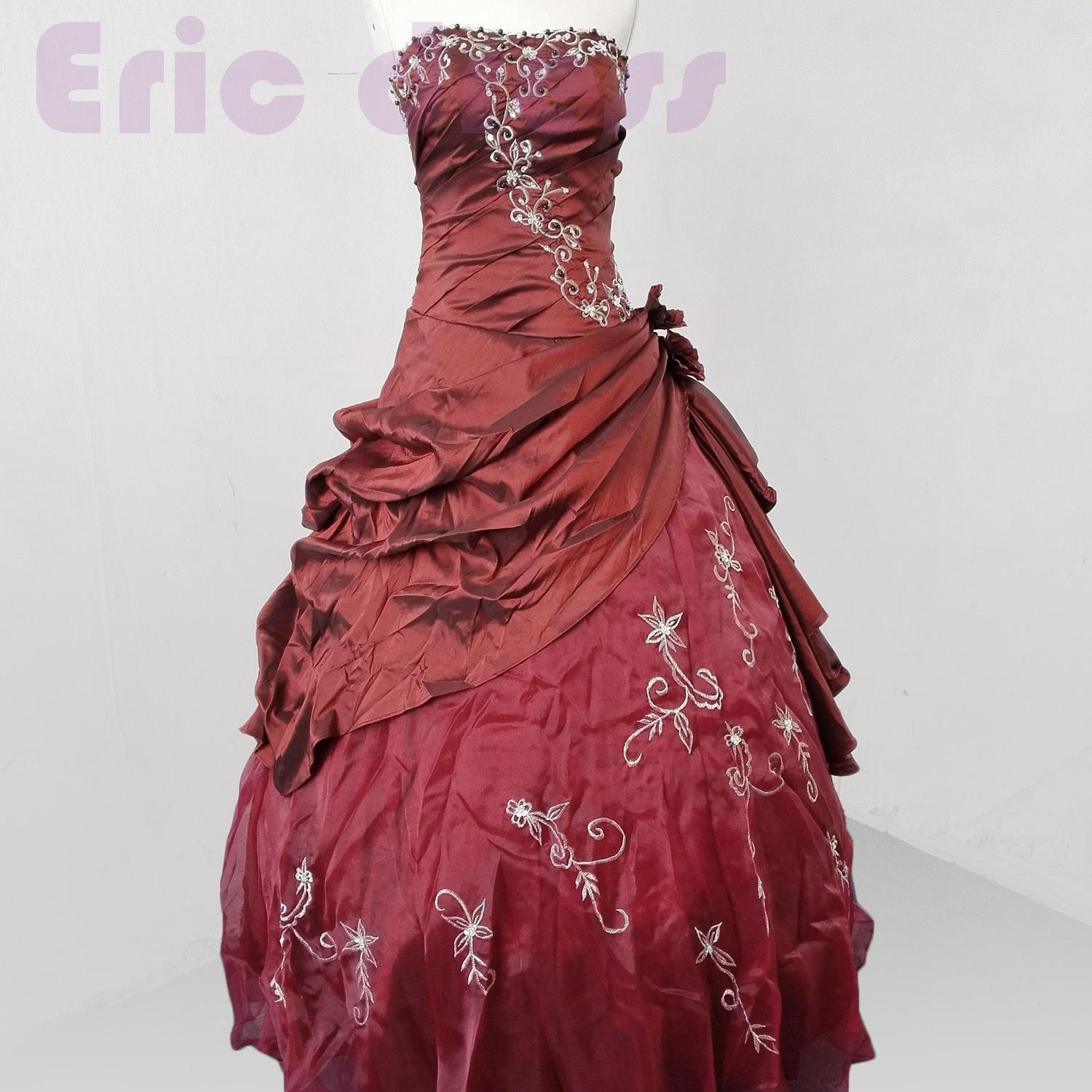 Modern Burgundy Quinceanera Gowns 2015 Masquerade Ball ...