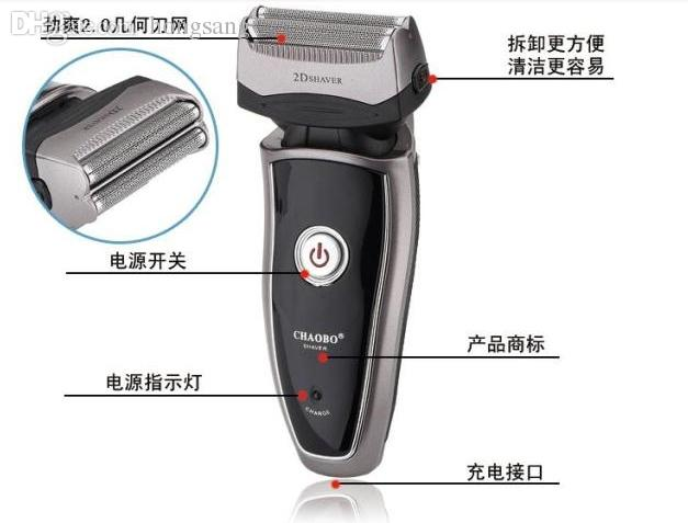 chaobo double head reciprocating shaver trimmer