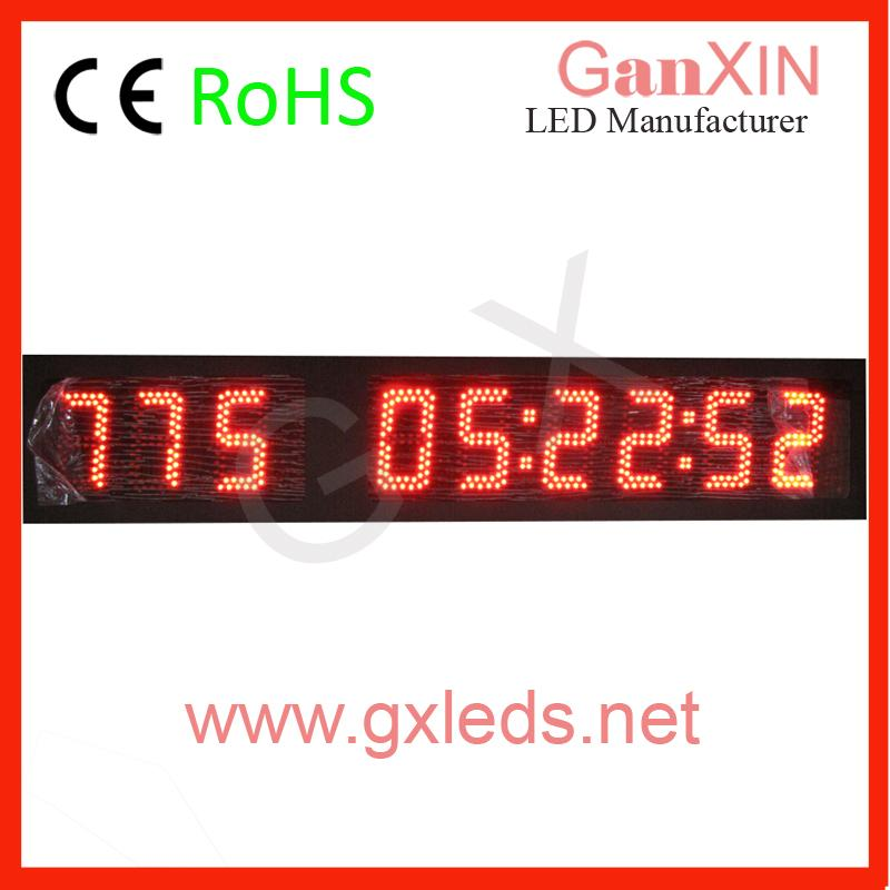 large waterproof outdoor led light digital wall clock