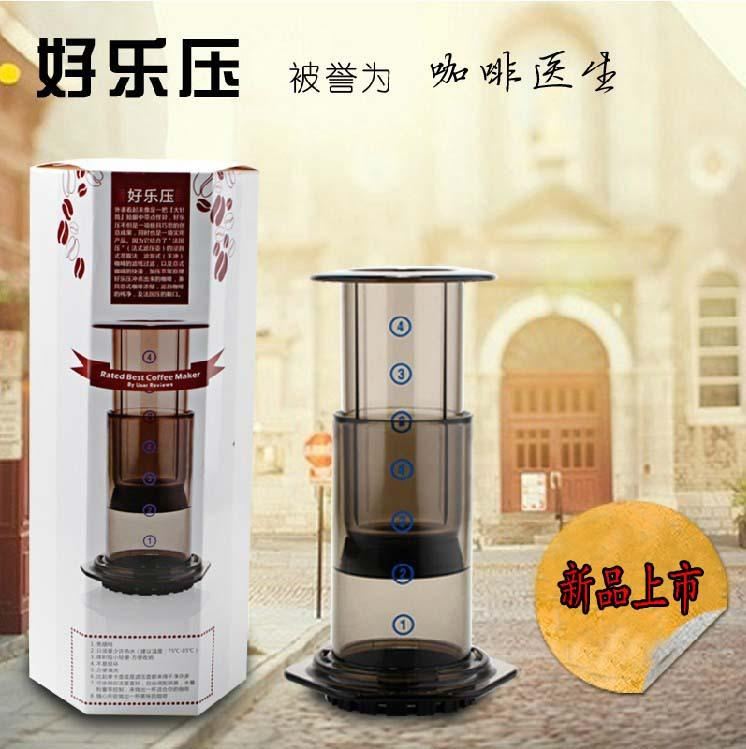 automatic press coffee machine