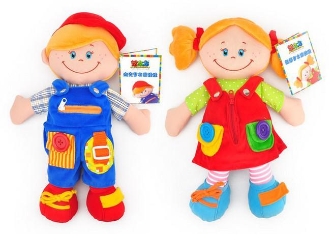 Best Squeak Cloth Doll Learn To Dress Doll, Stuffed ...