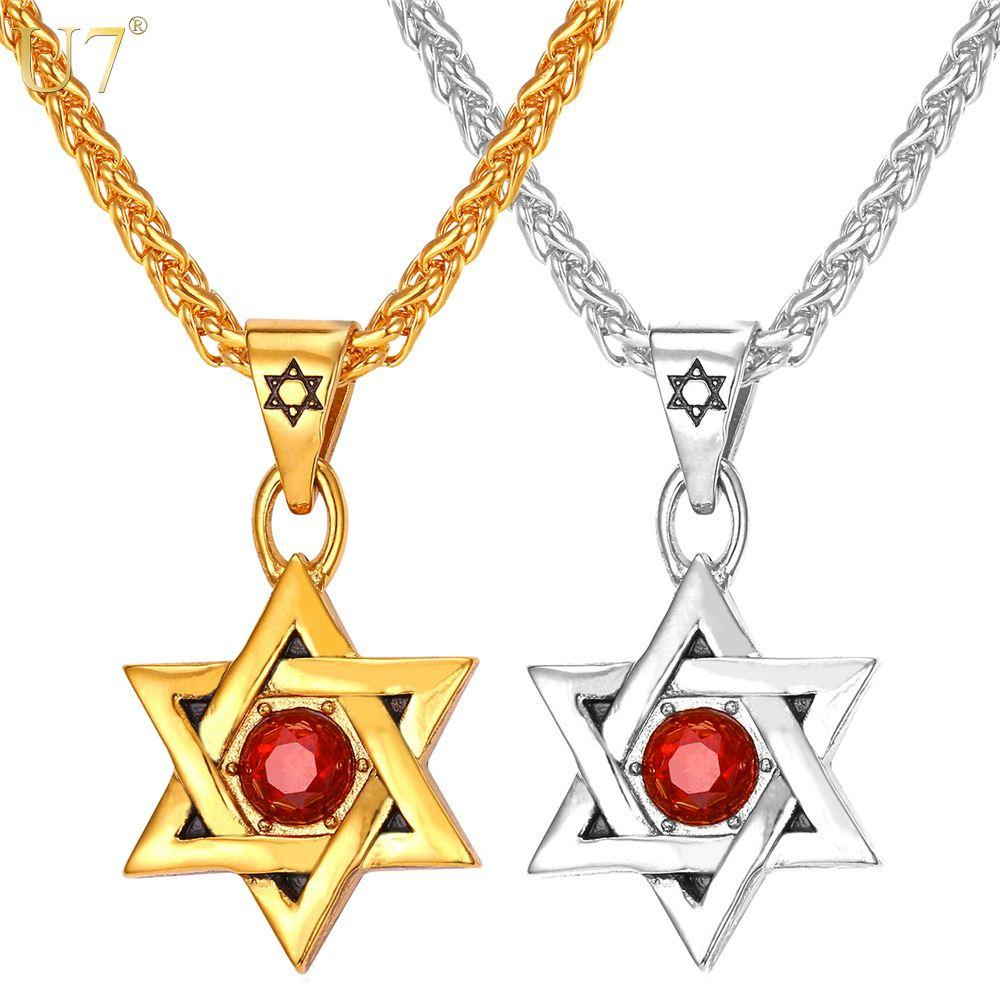 diamond jewish singles Join jewish singles from around the world on this amazing hawaii beach vacation enjoy the beach, the sunsets, the new friends and more.
