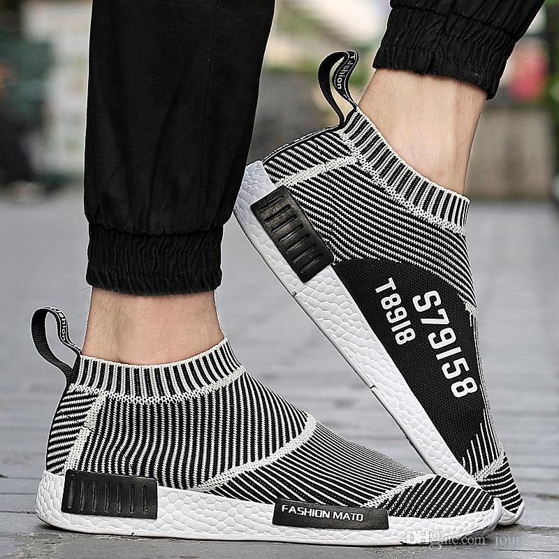 Adidas Originals NMD City Sock Gum Pack