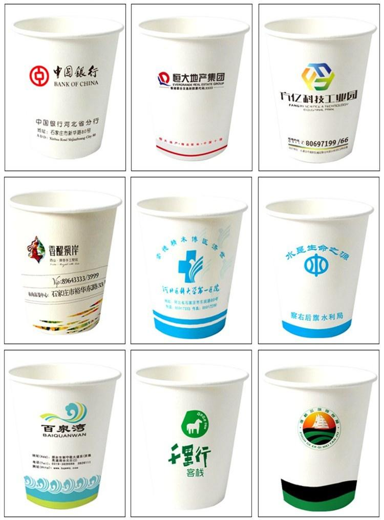 Personalized Foam Cups - Custom Printed Styrofoam Cups