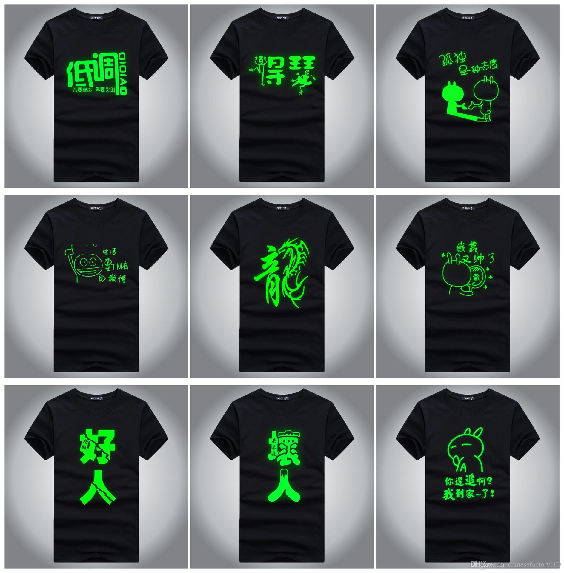 Shirt design online uk - 3d Shirts Men S Clothing Creative Printed Luminous Wolf Superman Chinese Words White T Shirts Fashion Novelty Black Short Sleeves S 5xl
