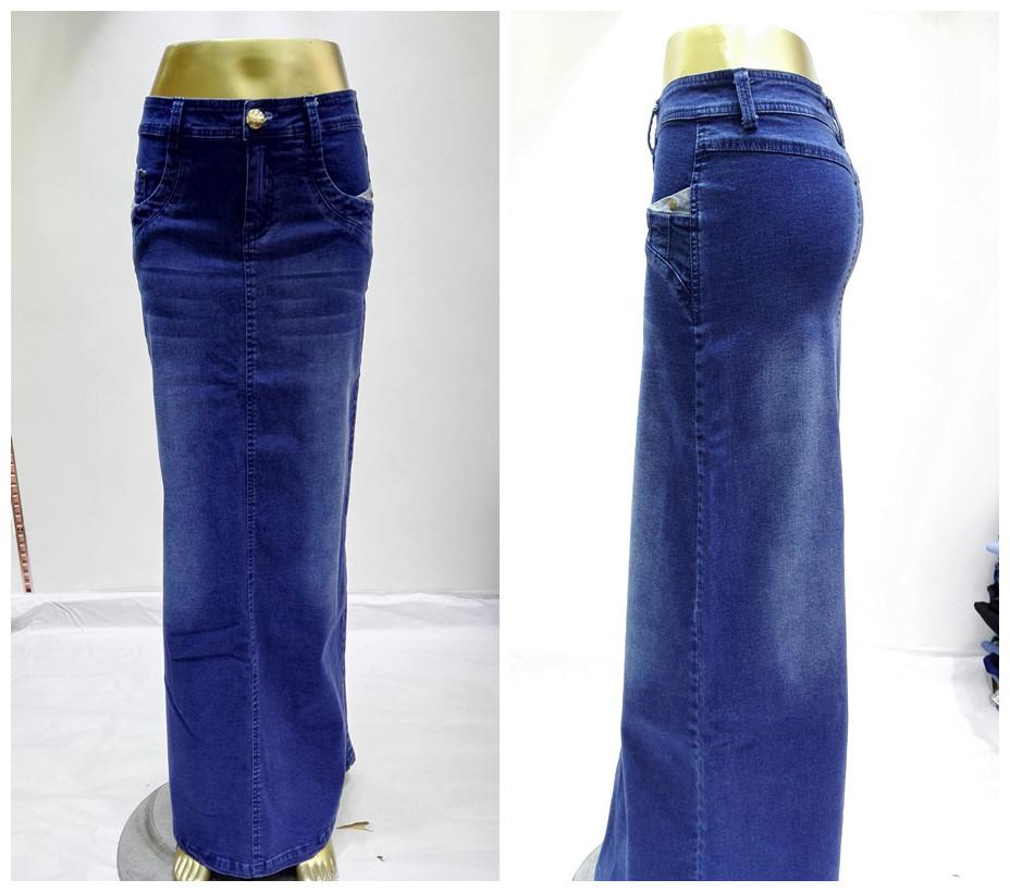 Long Denim Skirts For Juniors | Jill Dress