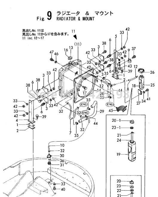 Yanmar Crawler Backhoes Spare Parts Catalogs Online With