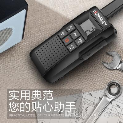 professional business walkie talkie civilian mini salon hotel ktv site property interphone. Black Bedroom Furniture Sets. Home Design Ideas