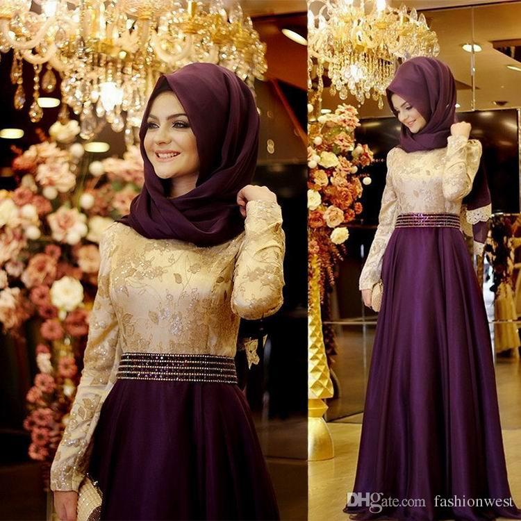 Arabic wedding dress arabic islamic muslim wedding dresses for Arabic wedding dresses with hijab
