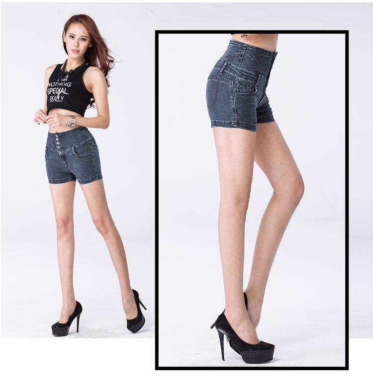 Where to buy high waisted jeans shorts – Your new jeans photo blog