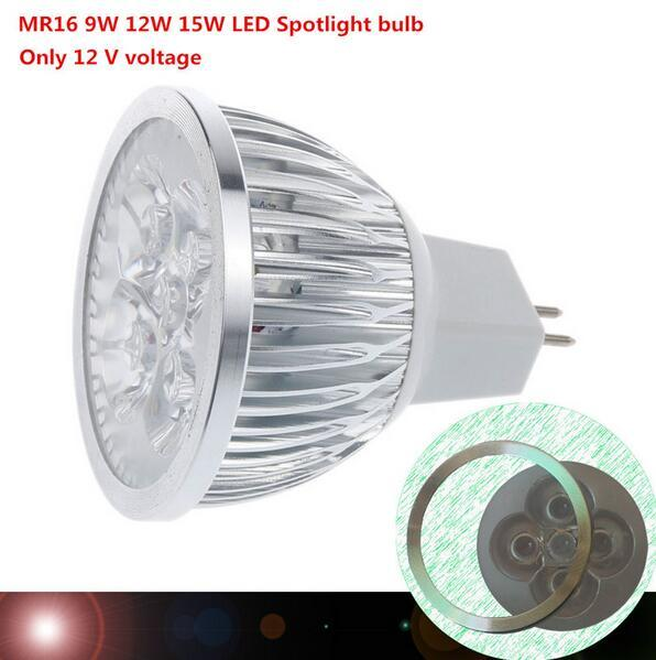 1pcs / lot de haute puissance MR16 12V 9W 12W 15W Dimmable conduit ampoule de la