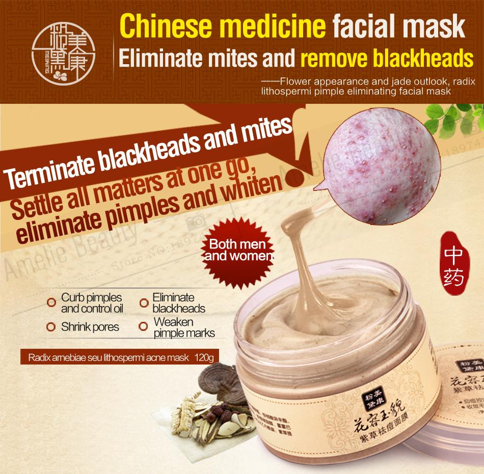 Chinese herbal treatment - Meiking Chinese Herbal Skin Care Blackhead Remove Acne Treatment Comfrey Facial Mask Cream Oil Contro Shrink