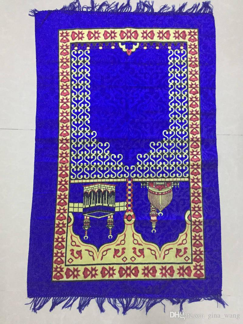 110cm X 70cm Prayer Rug Muslims Use Prayer Mat Sajjadah Al
