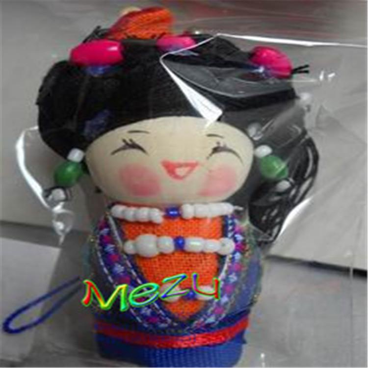 Toys For Minorities : China toys dolls ethnic minorities cellphone pendant