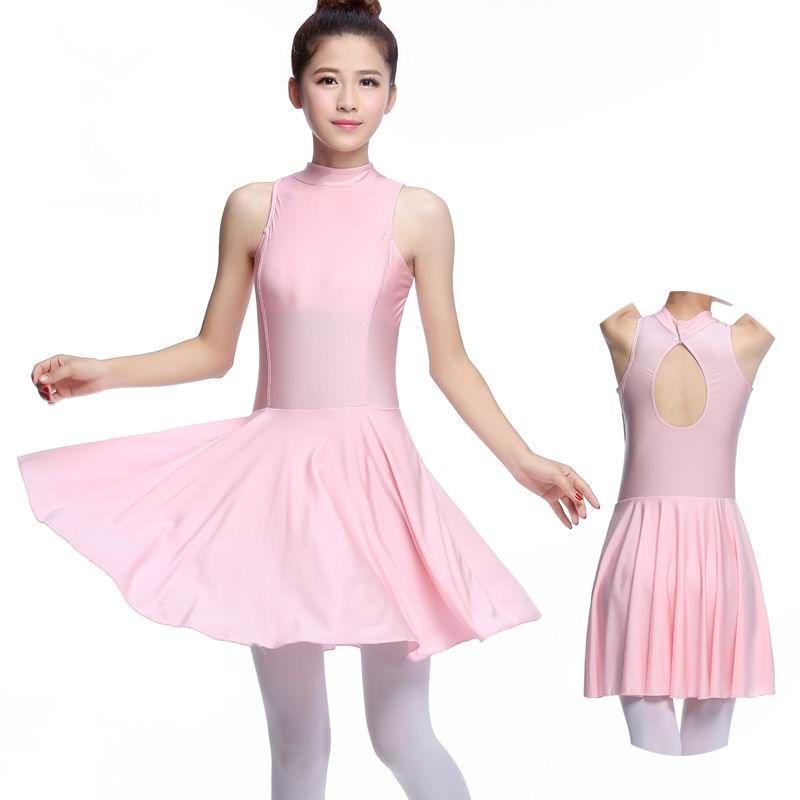 2017 Professional Adult Ballet Dance Dress For Women ...