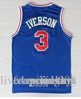 allen iversons olympic selection essay From inspirational essays about a my sports hero is allen iverson because he is allen iverson played in the last olympic games in athens and he.