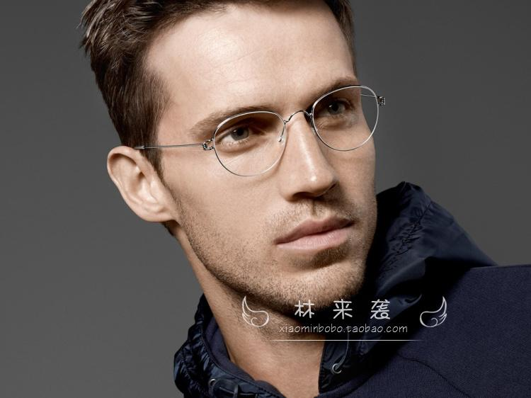 Rimless Glasses Denmark : Brand Glasses-Lindberg Jorn Metal Glasses Frame Men ...