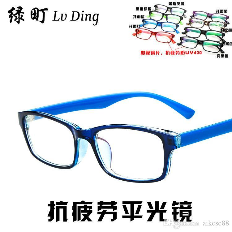 Eyeglass Frame Manufacturers United States : Eyeglass Frame Eyeglasses Frame Women Fatigue Glasses ...