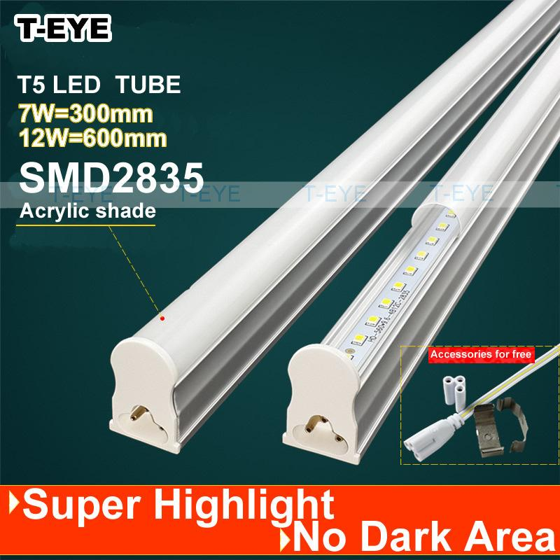 t5 7w 12w led tube light 30cm 60cm smd2835 ac 110v 220v 240v led lamp aluminum pc engineering. Black Bedroom Furniture Sets. Home Design Ideas