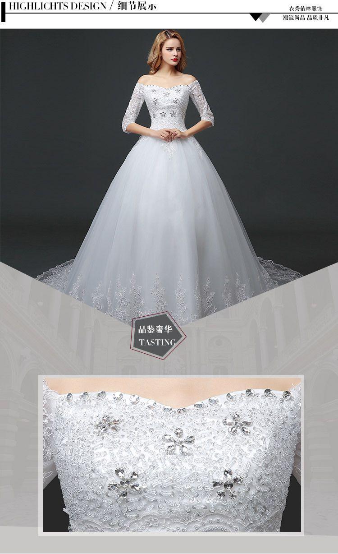 2016 new european royal bride shoulder tail wedding dress for Royal wedding dress code