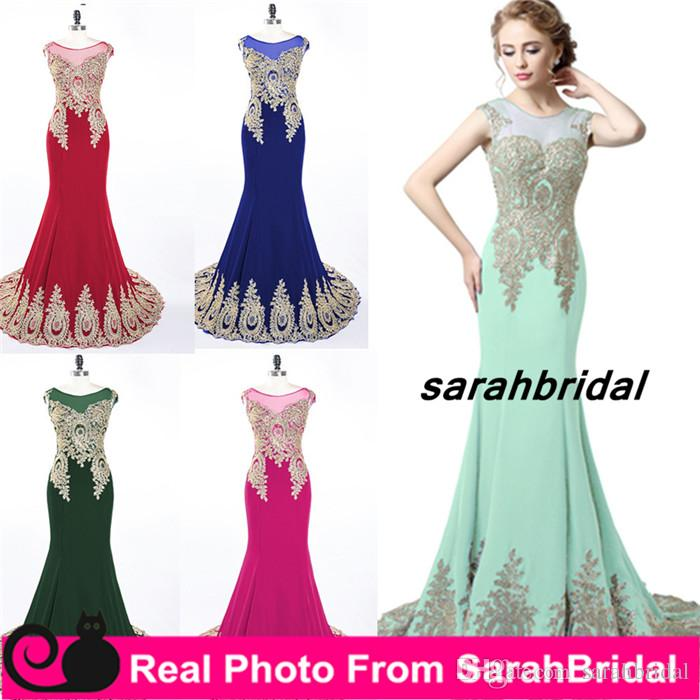 Design A Prom Dress Online Uk - Wedding Dresses