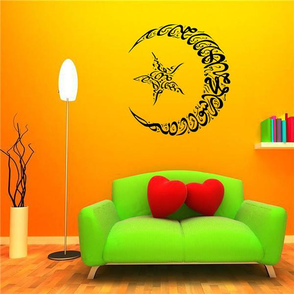 Low price diy wallpaper islamic quote wall stickers home Low cost wall decor