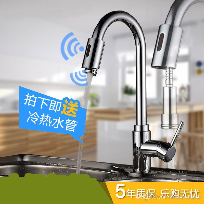 2017 kitchen touch sensor faucet functional taps