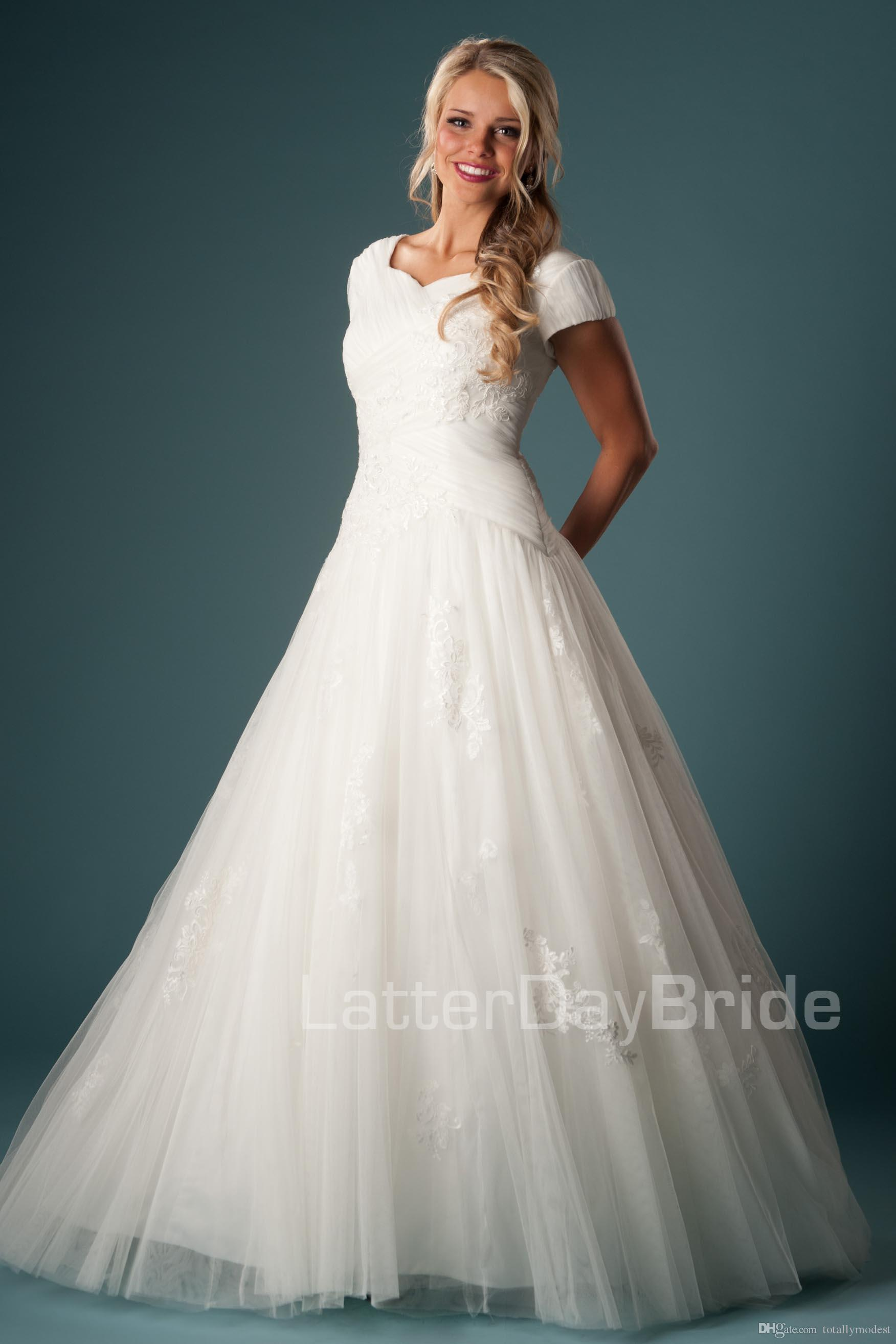 Simple Ivory Ball Gown Modest Wedding Dresses Cap Sleeves