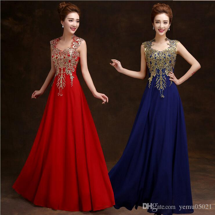 2016 Red Long Evening Dress V Neck Abaya Even Gowns Sexy Formal ...