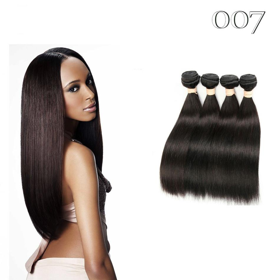 Cheap brazilian hair 4 bundles straight brazilian straight hair cheap brazilian hair 4 bundles straight brazilian straight hair weave bundles meches bresilienne beauty 007 hair brazilian virgin hair straight hair human pmusecretfo Image collections