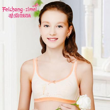 Wholesale 2016 Feichangzimei Teenage Girl Underwear Girl Bras ...