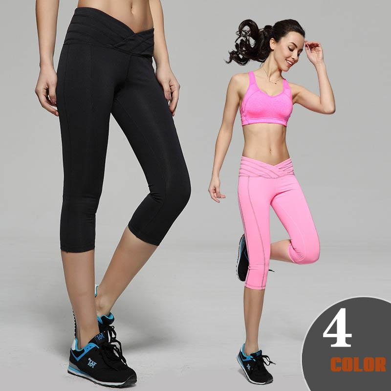 2017 New Crop Top Yoga Pants Yoga Athletic Wear Flare Leg Yoga ...