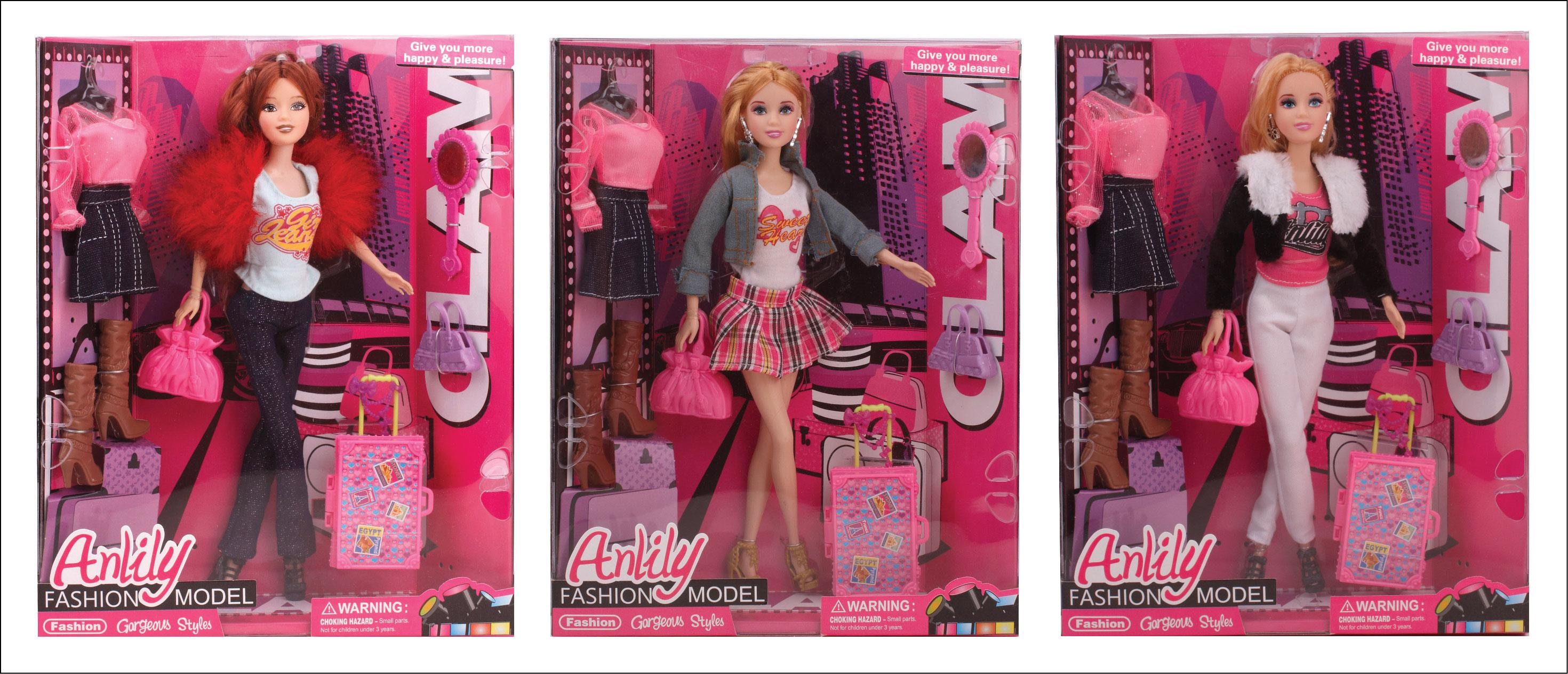 Barbie Toys For Girls : Barbie dolls for girls imgkid the image kid