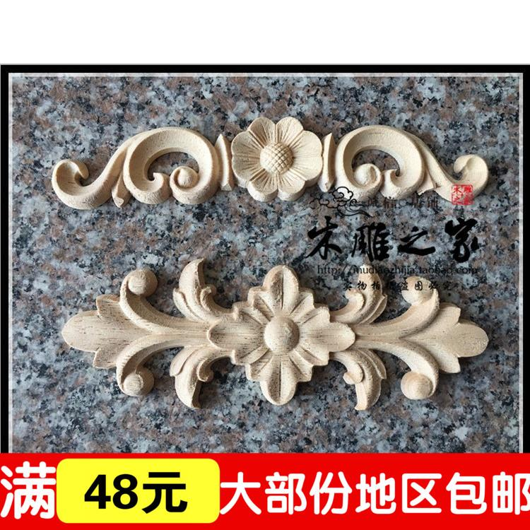 2017 Wood Furniture Accessories Dongyang Wood Carving Wood Carved In  European Style Small Floral Applique Sheet